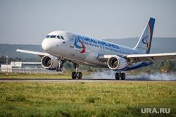 Очередной споттинг в Кольцово. Екатеринбург, уральские авиалинии, ural airlines
