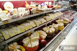 Клипарт по теме Продуктовый магазин. ЯНАО , продукты, супермаркет, гастроном, сыр