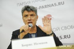Конференция РПР-ПАРНАС. 15 ноября 2014г. Москва, рпр парнас, немцов борис