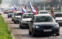 Клипарт. Челябинская область, триколор, иномарка, нод, парад, автопробег, георгиевский флаг