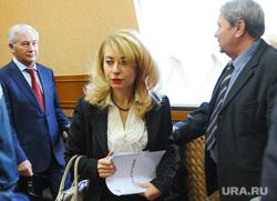 Законодательное собрание ЧО. Челябинск., поклоннова светлана