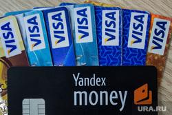 Клипарт. Свердловская область, банковские карточки, безналичный расчет, виза, деньги, yandex money, яндекс деньги