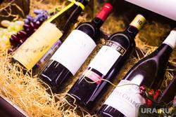 Клипарт. Нижневартовск, вино, алкоголь, бутылки
