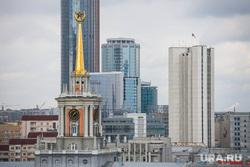 Клипарт. Екатеринбург, правительство свердловской области, администрация екатеринбурга, город екатеринбург
