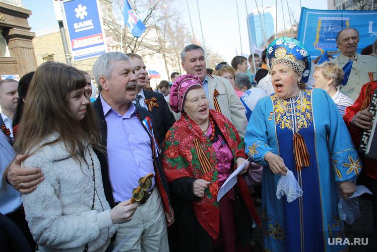 1 мая Челябинск, мякуш владимир