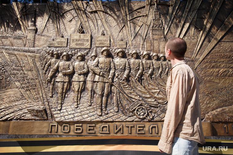 Открытие обновленного Широкореченского мемориала. Екатеринбург, широкореченский мемориал