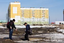 Новостройки, люди, дети. Нижневартовск., школьники, яма, пустырь, новостройки, грязь