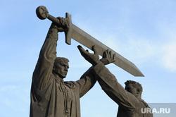Клипарт. Магнитогорск, мемориал, скульптура, меч, тыл фронту