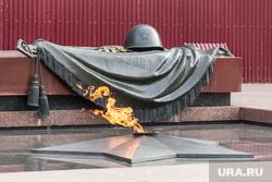 Клипарт. Челябинская область, вечный огонь, вов, великая отечественная война