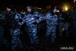 Митинг на Манежной площади в поддержку Навального. Москва, оцепление, омон