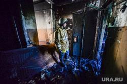 Взрыв на Сыромолотова, 28. Екатеринбург, пожарище, выгоревшая квартира