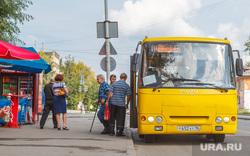 Рабочая поездка по городу. Екатеринбург, остановка, маршрут 014, общественный транспорт, маршрутка