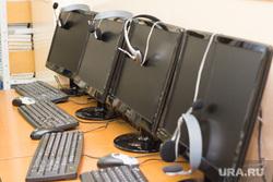 Клипарт 9. Нижневартовск, мониторы, компьютеры