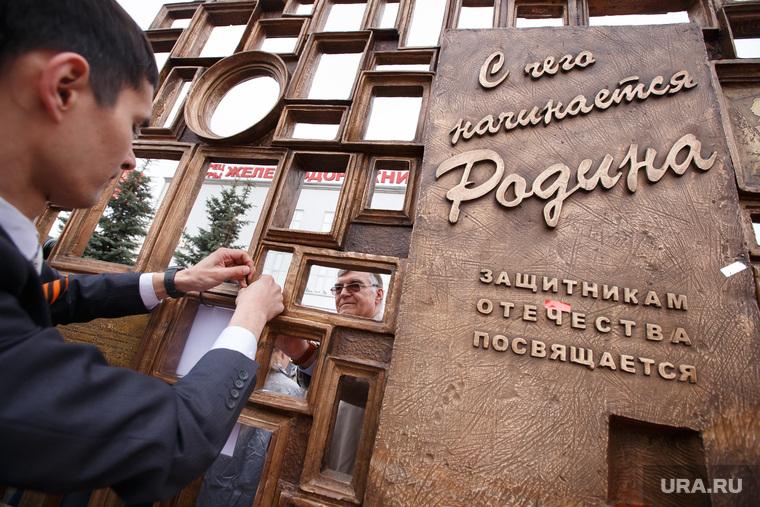 Реконструкция прибытия поезда Победы и открытие памятника «С чего начинается родина». Екатеринбург