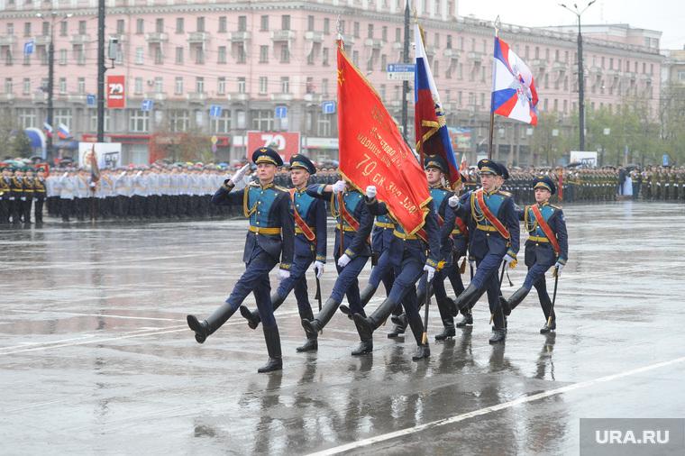 Парад Победы. Челябинск., почетный караул, знамя