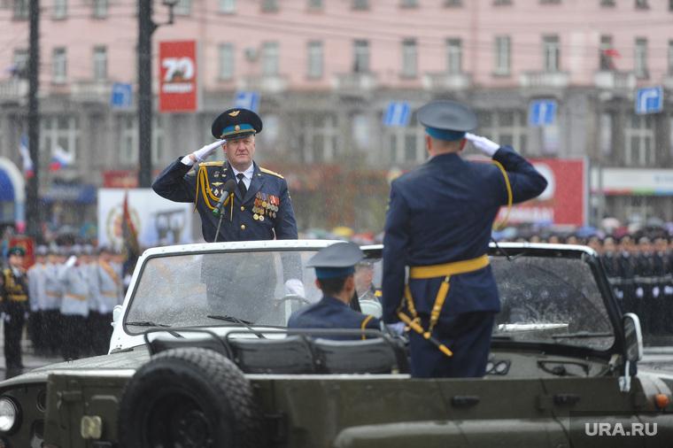 Парад Победы. Челябинск., рапорт