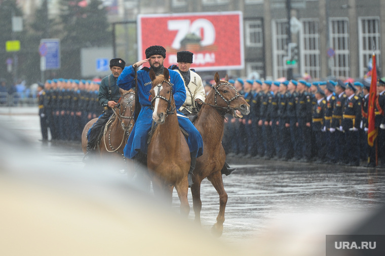 Парад Победы. Челябинск., казаки
