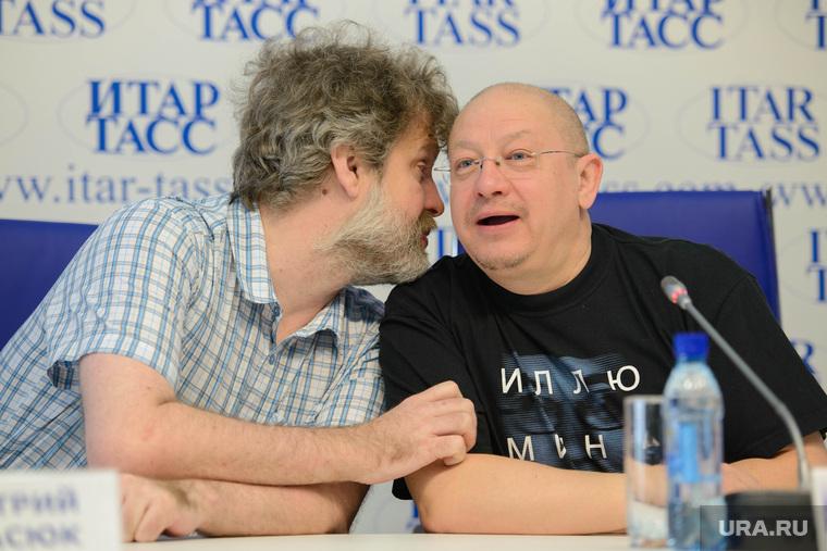 Пресс-конференция в ИТАР-ТАСС по выставке про Свердловский Рок Клуб. Екатеринбург
