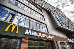 500-ый Макдоналдс в России за день до открытия. Екатеринбург, арена, макдоналдс