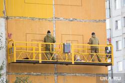 Клипарт 7. Нижневартовск, строители, ремонт дома, подъем