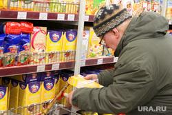 Ценники на продукты питания Курган, покупатель, продукты, ценник