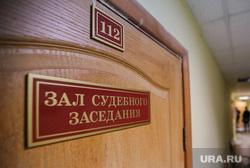 Суд о продлении ареста Дмитрия Лошагина в Октябрьском районном суде. Екатеринбург, суд, зал судебного заседания