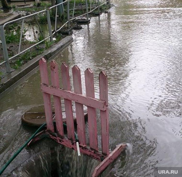 Потоп на Бардина