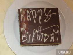 Египет, отдых туристов, торт, день рождения