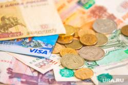 Клипарт. Пермь , монеты, visa, копейки, рубли, деньги