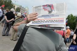 Выборы президента Украины. Уничтожение бюллетеней. Донецк, газета, новороссия