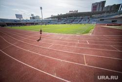 Центральный стадион и тренировка ФК