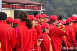 Пекин. Китай, азиаты