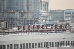 Алекс Клэр рыбачит посреди Екатеринбурга, росгосстрах