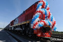 Южноуральский ТЛК. Челябинск., первый поезд из китая