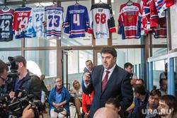 Руководство тюменского хоккея. Тюмень