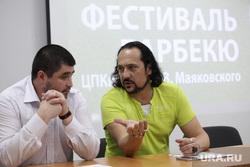 Презентация 5-го Фестиваля барбекю. Екатеринбург