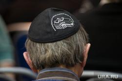 День освобождения Освенцима в екатеринбургской синагоге, еврей