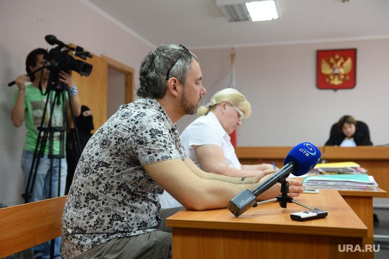 Судебное заседание по делу Лошагина. Прения. Екатеринбург