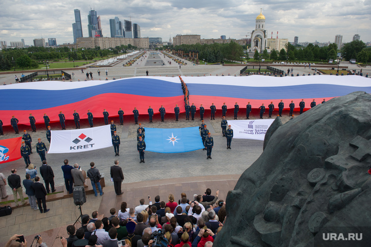Парад Флагов на Поклонной горе. Москва, флаг россии