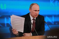 Пресс-конференция Путина. Москва, документы, путин владимир