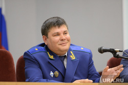 Новый прокурор Челябинской области. Челябинск , кондратьев александр