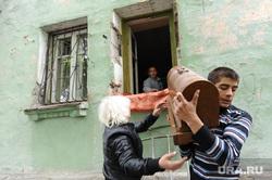 Пожар на улице туруханской. Челябинск., погорельцы