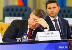 Совещание по сланцевой нефти в Ханты-Мансийск и награждение по