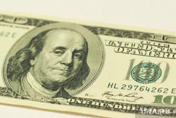 Клипарт. Екатеринбург, купюра, валюта, финансы, банкнота, деньги, доллары
