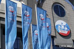 Петербургский международный экономический форум 2014: подготовка площадок. С-Петербург, пмэф, флаги