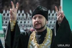 Клипарт. Пермь, пасха, церковный обряд, проповедь, священнослужитель, жест двумя руками