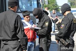 Клипарт. Челябинск, мигранты, нелегалы, проверка документов, омон