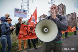 Шествие и митинг в поддержку мигрантов. Екатеринбург, хватит рабского труда, рупор, громкоговоритель