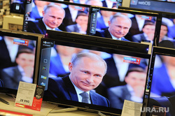 Прямая линия с Путиным. Москва, трансляция путина, путин на экране