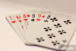 Клипарт. Екатеринбург, игральные карты, азартные игры, казино